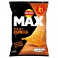 Walkers Max Punchy Paprika PM £1