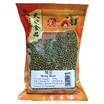 LZH Green Mung Bean