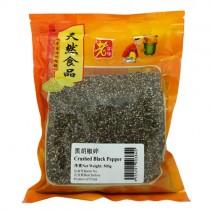 LZH Crushed Black Pepper 500g