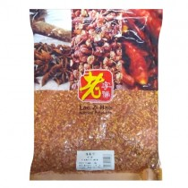 LZH Dried Crushed Chilli 1kg