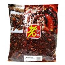 LZH Dried Cut Chilli 1kg