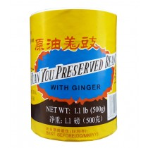 Yuan You Preserved Beans with Ginger