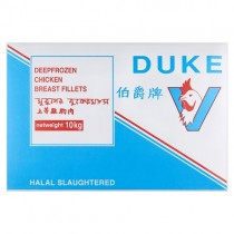 Duke Halal Chicken Breast Fillets