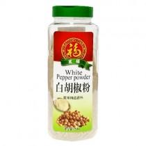 LZH White Pepper Powder 454g