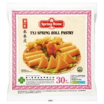 Spring Home TYJ Spring Roll Pastry 10''